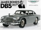 car ASTON MARTIN DB5 scale 1/8 - MavzolHobby