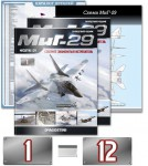 MIG-29 №1 - №12 (Twelve Magazines at once) - MavzolHobby