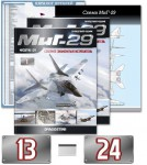 MIG-29 №13 - №24 (Twelve Magazines at once) - MavzolHobby