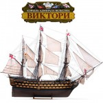 Admiral Nelson's ship VICTORY scale 1/84 (Full set for assembly №1-120) - MavzolHobby