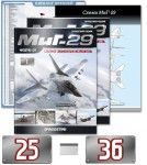 MIG-29 №25 - №36 (Twelve Magazines at once) - MavzolHobby