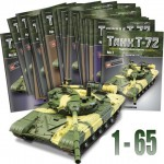 Tank T-72 scale 1/16 (FULL SET for assembly №1-65) - MavzolHobby