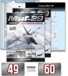 MIG-29 №49 - №60 (Twelve Magazines at once) - MavzolHobby