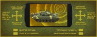 Tank T-72 scale 1/16 The Set For Model Management Through Wi-Fi - MavzolHobby